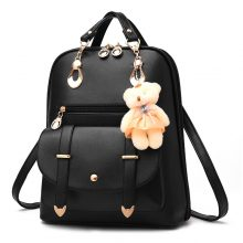 Women's Cute Preppy Style Leather Backpack